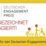 AKM ist nominiert für Deutschen Engagementpreis 2016